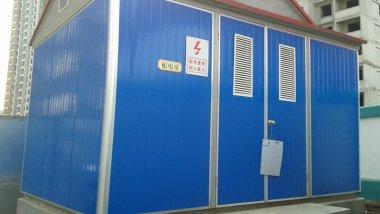工具化配电室