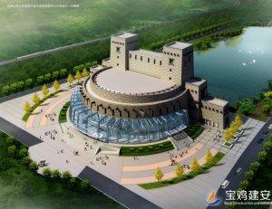 凤县羌族演艺中心
