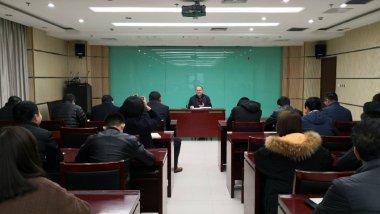 公司召开机关全体工作人员会议