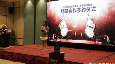 打破羽球专业和业余壁垒 电视湘军-宝鸡建安 跨界助推羽球市场化