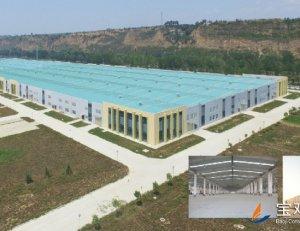 千阳县环保新材料项目工程