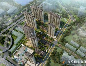 西安中南-青樾工程