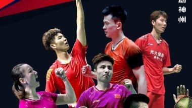 全国羽毛球锦标赛首次落户陕西 羽球国手将鏖战宝鸡